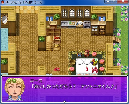 RPGツクールVX Ace 初心者 イベント作成066.JPG