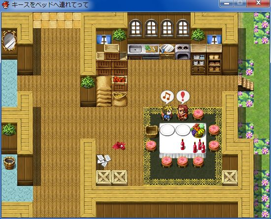 RPGツクールVX Ace 初心者 イベント作成070.JPG