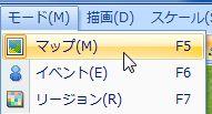 RPGツクールVX Ace 初心者 イベント作成079.JPG