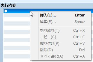 RPGツクールVX Ace 初心者 イベント作成103.JPG