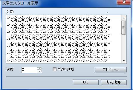RPGツクールVX Ace 初心者 イベント作成141.JPG