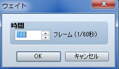 RPGツクールVX Ace 初心者 イベント作成147.JPG