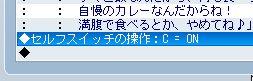 RPGツクールVX Ace 初心者 イベント作成170.JPG