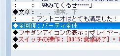 RPGツクールVX Ace 初心者 イベント作成198.JPG