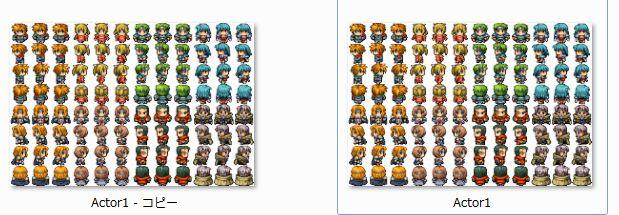 RPGツクールVX Ace マップチップを無制限に増やす方法001.JPG