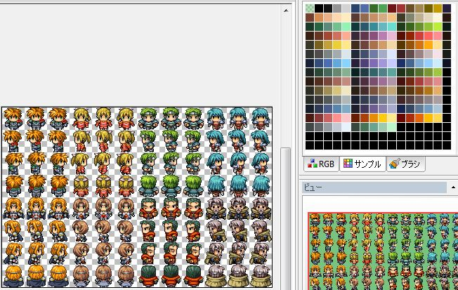 RPGツクールVX Ace マップチップを無制限に増やす方法003.JPG