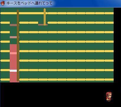 RPGツクールVX Ace マップチップを無制限に増やす方法011.JPG