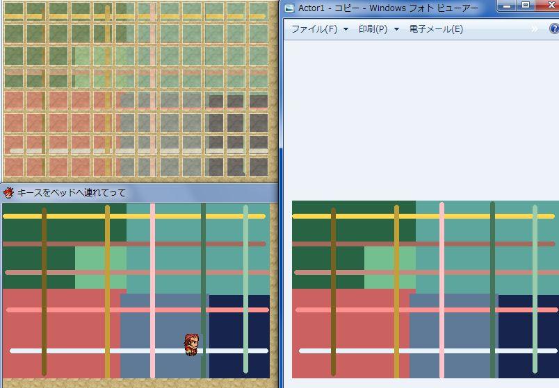 RPGツクールVX Ace マップチップを無制限に増やす方法015.JPG