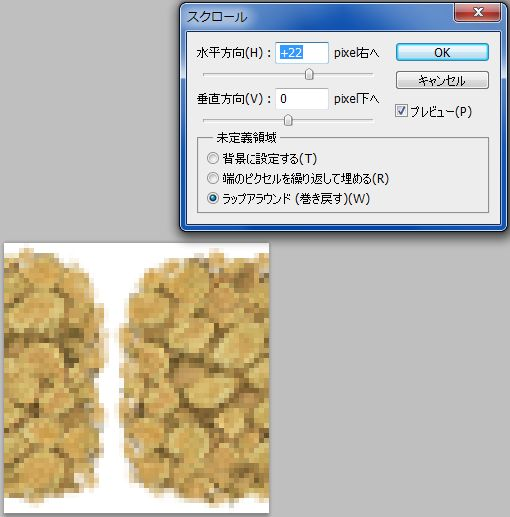 RPGツクールVX Ace マップチップを無制限に増やす方法020.JPG