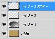RPGツクールVX Ace マップチップを無制限に増やす方法031.JPG