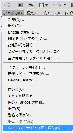 RPGツクールVX Ace マップチップを無制限に増やす方法052.JPG