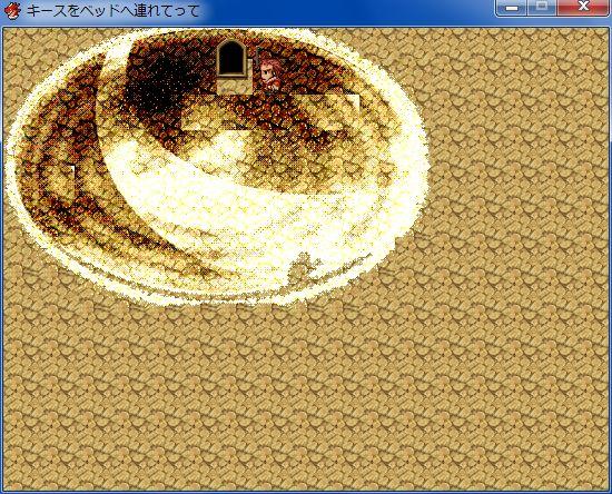 RPGツクールVX Ace マップチップを無制限に増やす方法066.JPG