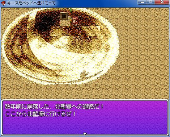 RPGツクールVX Ace マップチップを無制限に増やす方法067.JPG
