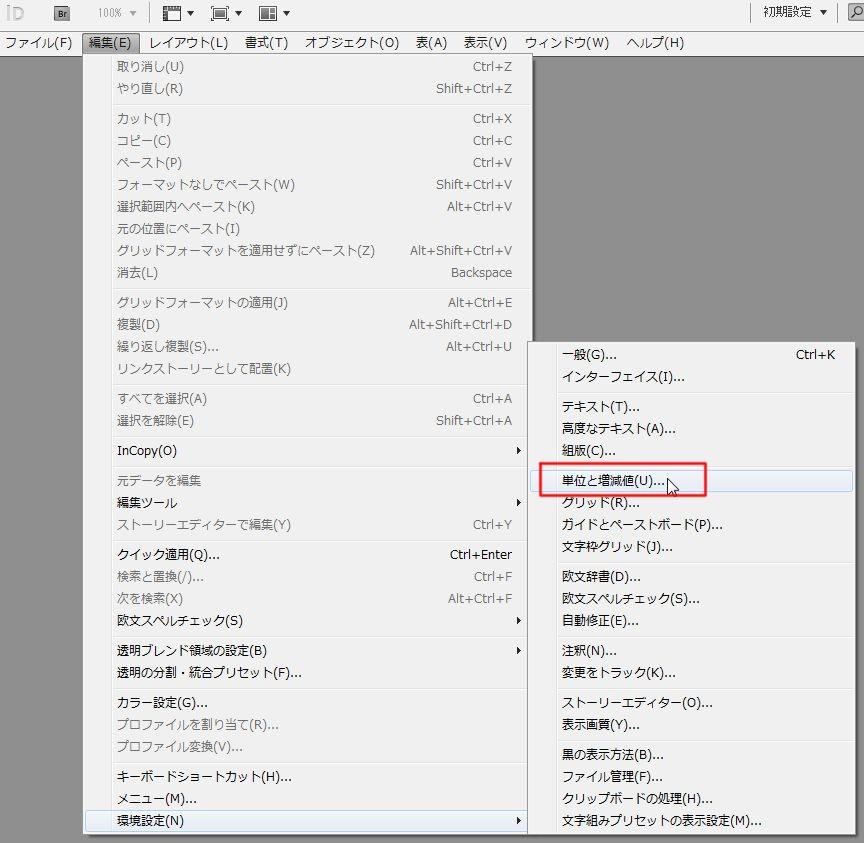 InDesignで同人小説本を作る03.JPG
