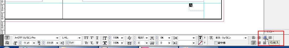 InDesignで同人小説本を作る25.JPG