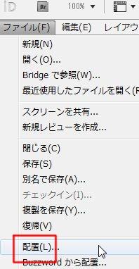 InDesignで同人小説本を作る34.JPG