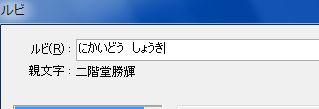 InDesignで同人小説本を作る46.JPG