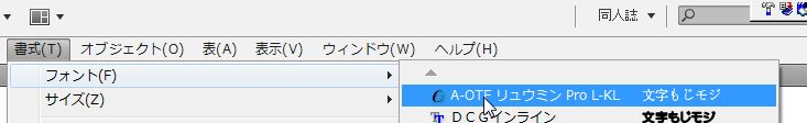 InDesignで同人小説本を作る48.JPG