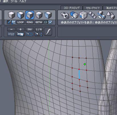 DAZStudio4 Shade 虎徹の服と小物作成 Hexagon メタセコ Metasequoia0241.JPG