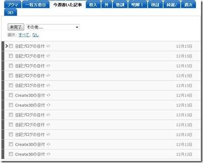 20141217_00Create3D2839