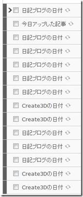 20141217_00Create3D2842