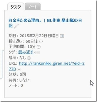 20141222_00Create3D2920