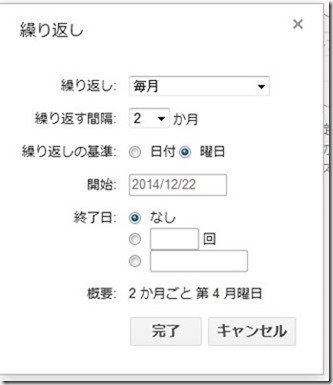 20141222_00Create3D2917