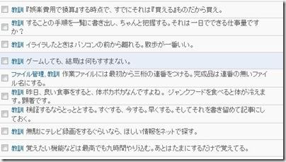 20141222_00Create3D2922