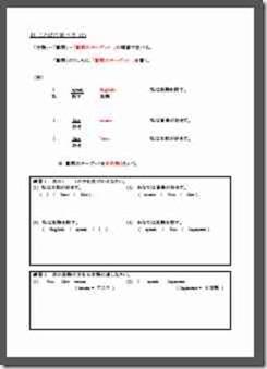 20150319_00Create3D4655