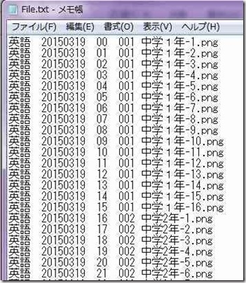 20150319_00Create3D4657