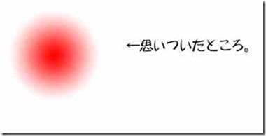 20150819_00Create3D4982
