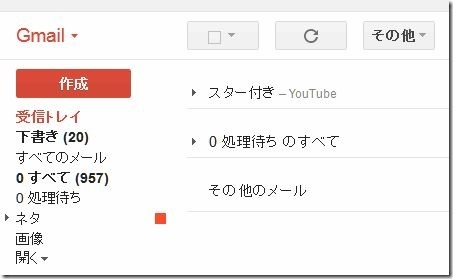 20160314_00Create3D0932