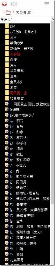 20160926_00Create3D5274