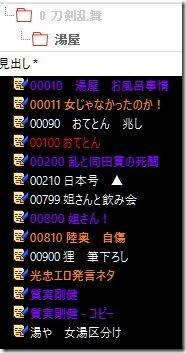 20160926_00Create3D5277