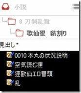 20160926_00Create3D5278
