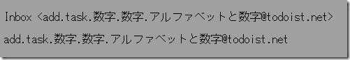 20170123_00Create3D0929