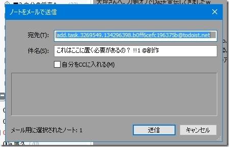 20170123_00Create3D0920