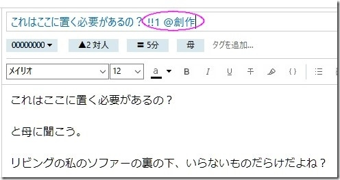 20170123_00Create3D0937