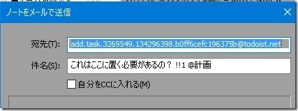 20170123_00Create3D0923