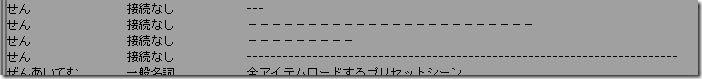 20170509 Create3D 天川和香04569