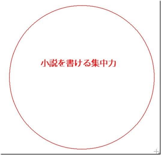 20170509 Create3D 天川和香04570