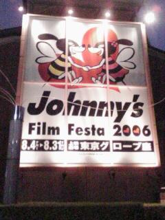 20060808_212604.jpg