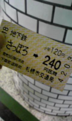 091218_1724~01.JPG