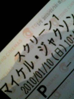 100110_1037~01.JPG