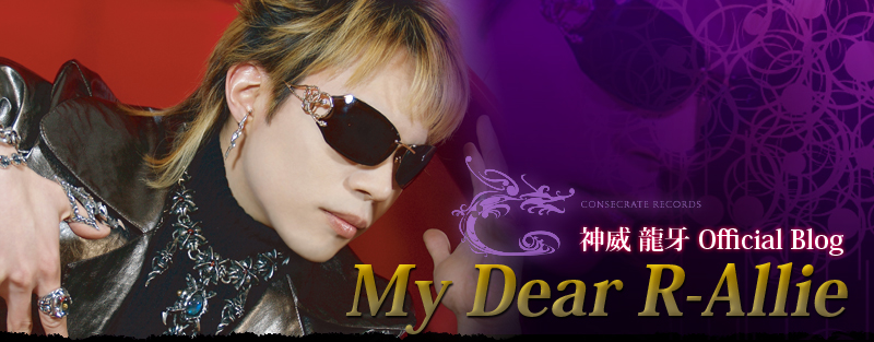����� Official Blog My Dear R-Allie