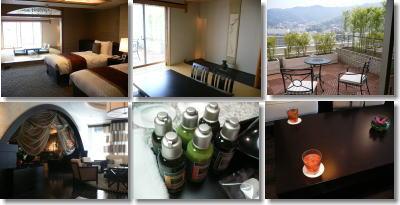 AZVEIL HOTEL&SPA ATAMI