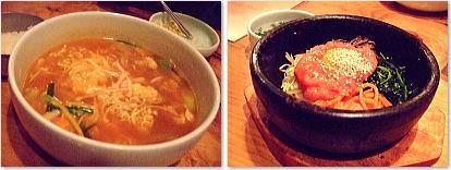 新宿 韓国家庭料理 ノルブネ