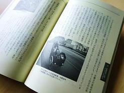 blog1028-3.JPG