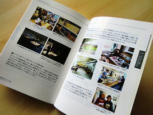 blog1028-4.JPG