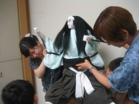 社会人講座「日本文化体験2」?